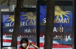 Stream time: Malaysia Day marked with virtual tech poetry, arts videos