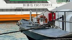 Hong Kong ferry slams into pier in Central, injuring 7 passengers