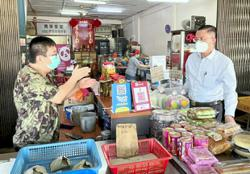 SMEs want leniency in rules as economic sectors reopen
