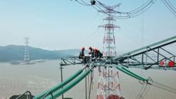 China's carbon neutral goal: Beijing approves creation of power grid equipment giant to meet decarbonisation needs