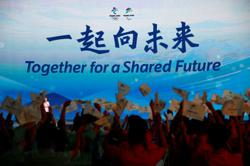 Olympics - 'Together for a Shared Future' unveiled as motto for Beijing 2022 Games