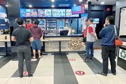 Short Position - Johor Corp restructuring, Top Glove, digitil isation