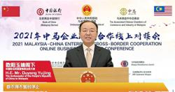 China-M'sia cooperation continues to soar amid pandemic