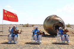 Taikonauts back on Earth after 90-day mission