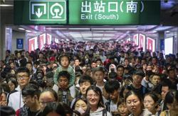 China expects 40 million domestic trips during holiday travel rush