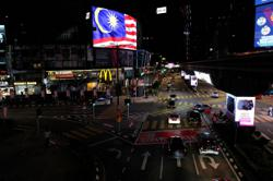 Cops probe alleged breach of SOP at birthday bash in Bukit Bintang