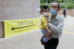 Hong Kong Election Committee polls go smoothly
