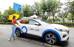 Baidus self-driving taxis are popping up all across Chinas megacities