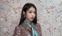 Korean singer-actress IU donates RM1.5mil to charity to mark 13 years in showbiz