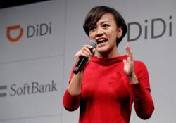 Didi co-founder Liu told associates she plans to leave: sources