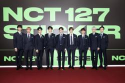 K-pop boy band NCT 127 gifts fans a boxful of joy with new album Sticker