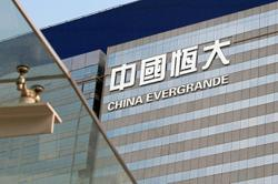 Evergrande woes hit Japan's toilet, air-conditioner and paint manufacturers