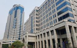 Indonesia central bank holds key rate as activity picks up and eyes Fed tapering