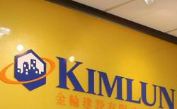 Kimlun's price weakness offers buying chance