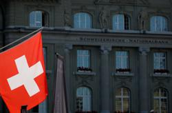SNB worries about world's lowest interest rate
