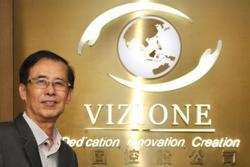 Vizione gets RM500mil GDV project