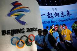 Olympics-USOPC will require COVID-19 vaccine for all US athletes at Beijing Games