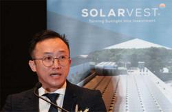 Solarvest unveils new financing programme