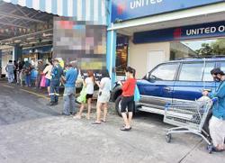 Panic buying sweeps through Brunei