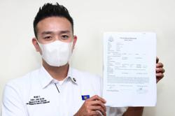 Unknown man threatens to burn down MCA's Chua Jian Boon's house