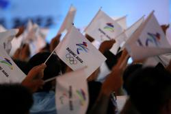 Olympics-Norway rules out mandating vaccines ahead of Beijing Games