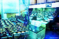 27 ministries wind up debate on royal address