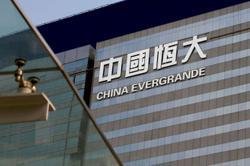 China Evergrande bondholders in limbo over debt crisis