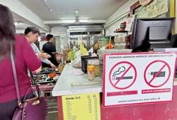 Reducing the harm of tobacco for real