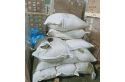 Maqis seizes 200kg of smuggled dried flower buds and leaves in Penang