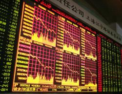 China shares end lower as materials weigh; property sector down