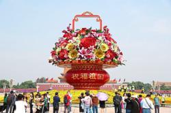Tiananmen flower basket completed