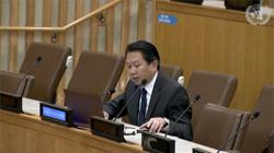Laos begins term as UN General Assembly vice president