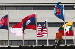 Being young and Asean
