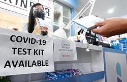 Cheaper Covid-19 self-test kits