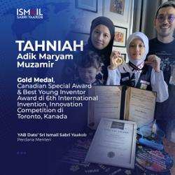 PM congratulates Maryam Muzamir for triple gold medal win at iCAN