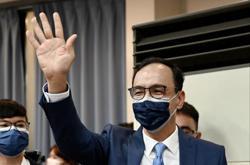 Xi congratulates Taiwan's Eric Chu on election as KMT chief