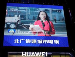 Huawei executive release offers chance to reset bilateral relations: Global Times