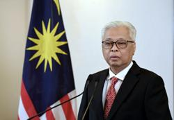 PM: 12MP to focus on four human capital development areas in education sector