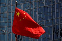 China says will clamp down on abortions for 'non-medical purposes'