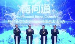 New connect in Hong Kong to lure more bond investors