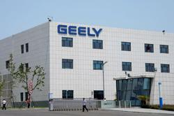 Geely says founder moves into smartphone manufacturing