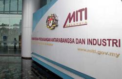 MITI advised to set performance indicator for APTK policy