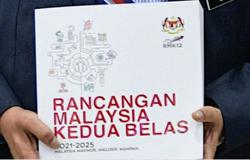 12MP: Execution of programmes for Sabah will boost people's confidence in the Federal Govt, say analysts