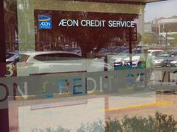 AEON Credit Q2 net profit up 46% to RM75.5mil