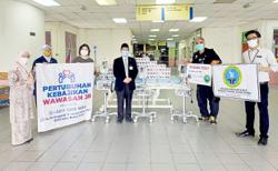 Joint effort to aid JB hospital