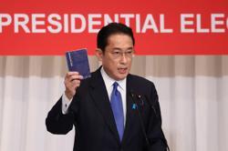Kishida wins LDP poll, to succeed Suga as Japan's Prime Minister