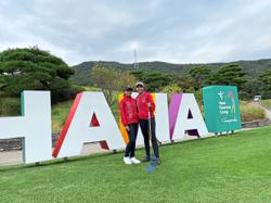 Sisters overjoyed after getting invitation to play in world-class event