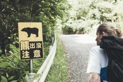 Rock and roar: Japan region's riff warns of bear attacks