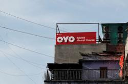 SoftBank-backed Oyo aims for up to $12 billion valuation in India IPO