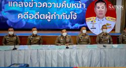 'Joe Ferrari' seized smuggled luxury cars even before they crossed Thai border